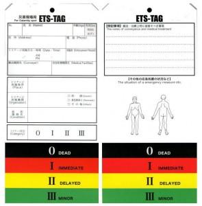 triage01